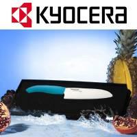 Kyocera - Coltello Santoku Ceramica FK140WH Manico Blu