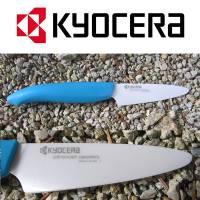 Kyocera - Coltello Spelucchino Ceramica cm7,5 Manico Blu Serie Kyofine