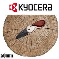 Kyocera - Coltellino Pocket 50mm Manico Legno Sandgarden