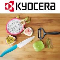 Kyocera - Coltello Frutta e Verdura Ceramica FK110WH Manico Blu