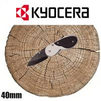 Kyocera - Coltello Pocket 40mm Manico Carbonio Sandgarden