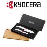 Kyocera - Set Coltello Spelucchino 75mm+ Coltello Santoku 140mm+Tagliere Bambu'