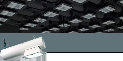 Lampade Gavita per Coltivazione Indoor al Plasma