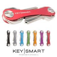 KeySmart 2.0 - Portachiavi Intelligente