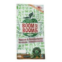 Biotabs - Boom Boom Spray 5ml